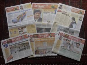 Ashok Chaban - Paid News
