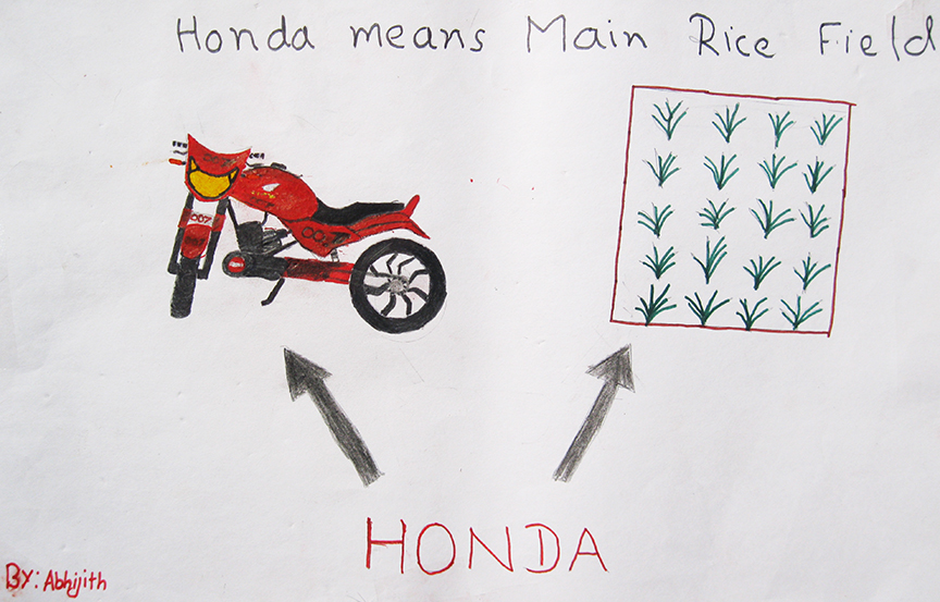 honda rice field poster