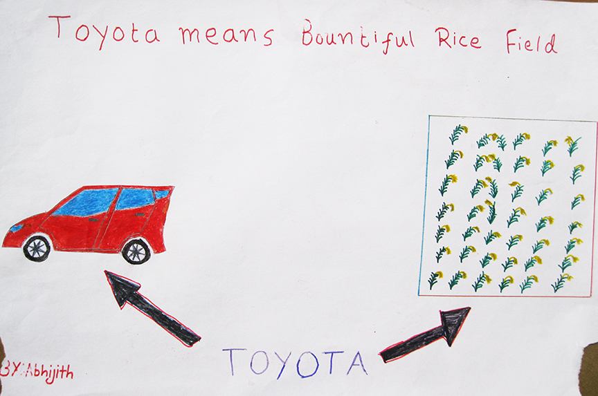 toyota bountiful rice field poster