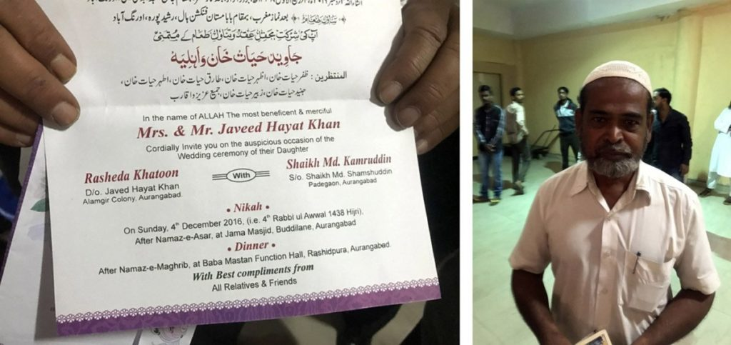 Javeed Hayat Khan desperately needs to withdraw cash for his daughter's wedding just three weeks away
